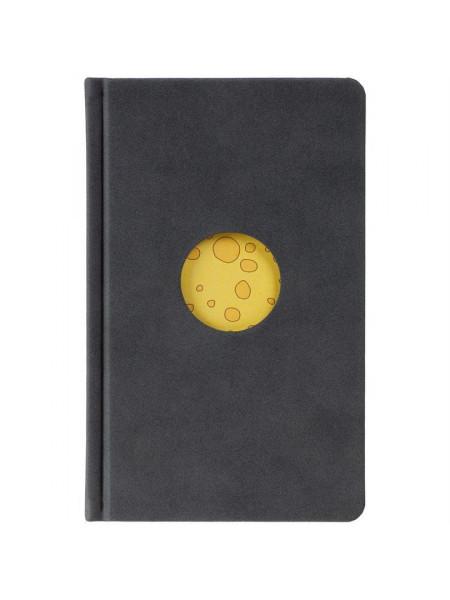 Ежедневник «Мышки на Луне», датированный, серый