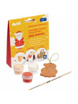 Набор для творчества «Новогодние игрушки. Дед Мороз»