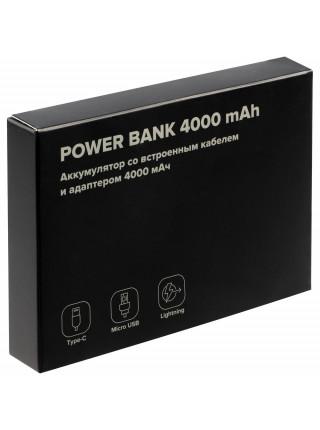 Внешний аккумулятор Easy Trick Comfort 4000 мАч, белый