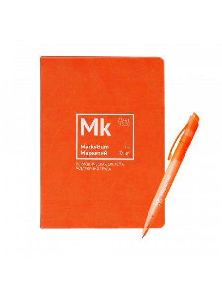Набор «Разделение труда. Маркетий», оранжевый