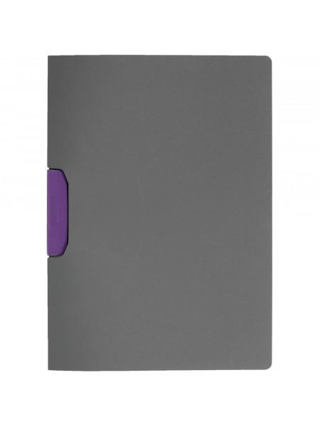 Папка Duraswing Color, серая с фиолетовым клипом